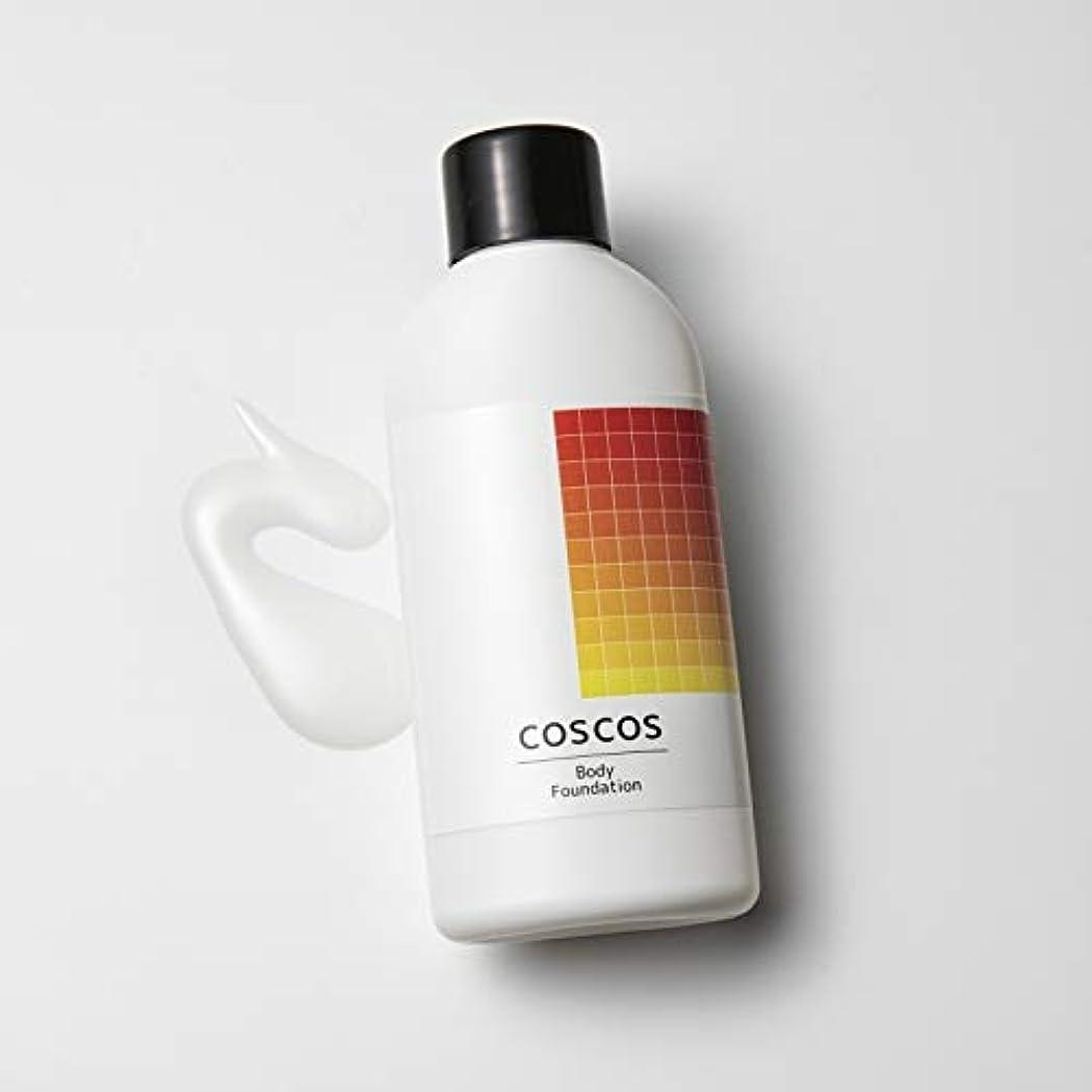 アシュリータファーマン有望異常なCOSCOS コスコス ボディファンデーション(白色肌/WH01) H (Wボディファンデーション LB)