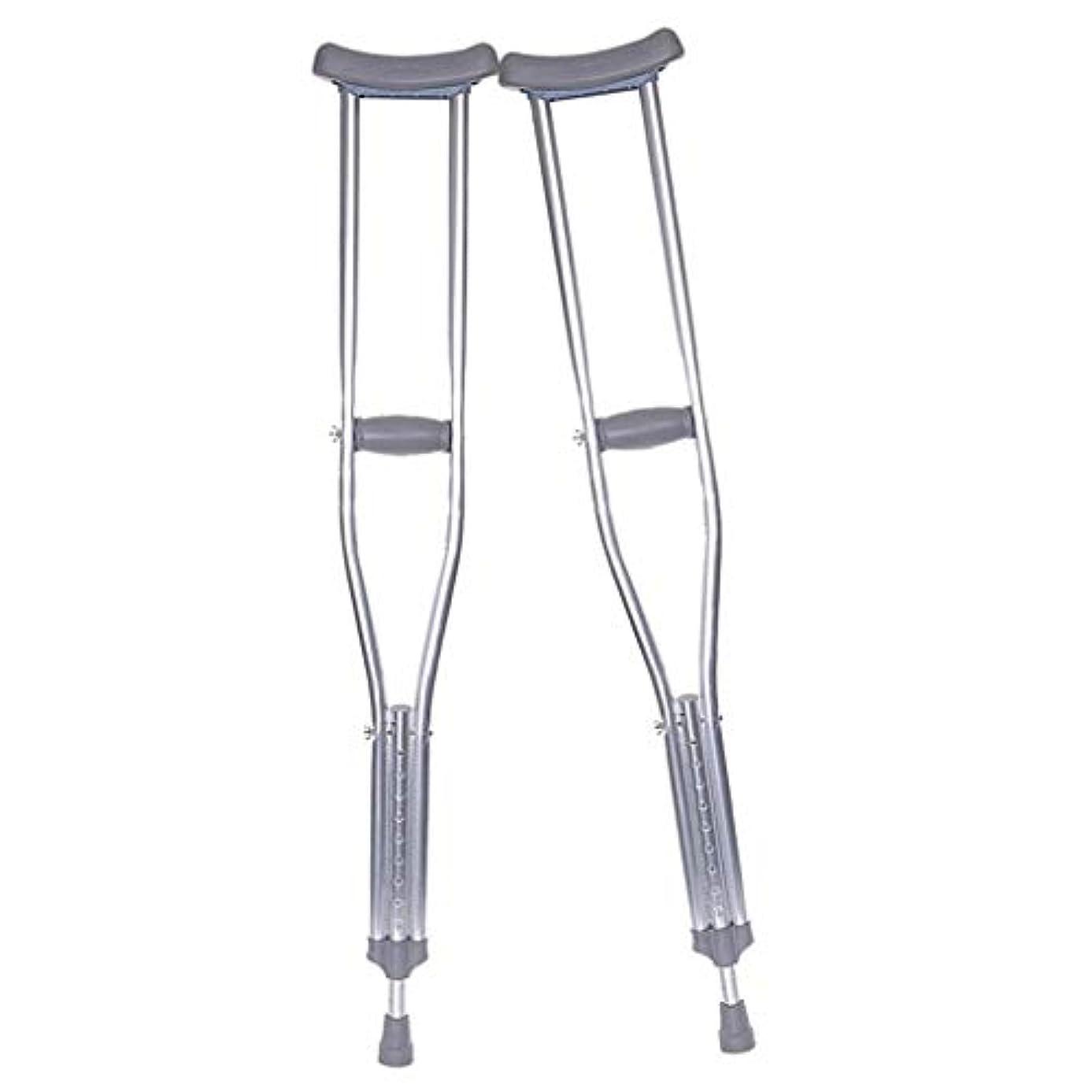樫の木カウボーイバスケットボールアルミニウム軽量の腋窩松葉杖、調節可能な高さの滑り止めの大人の歩行者 - 1組
