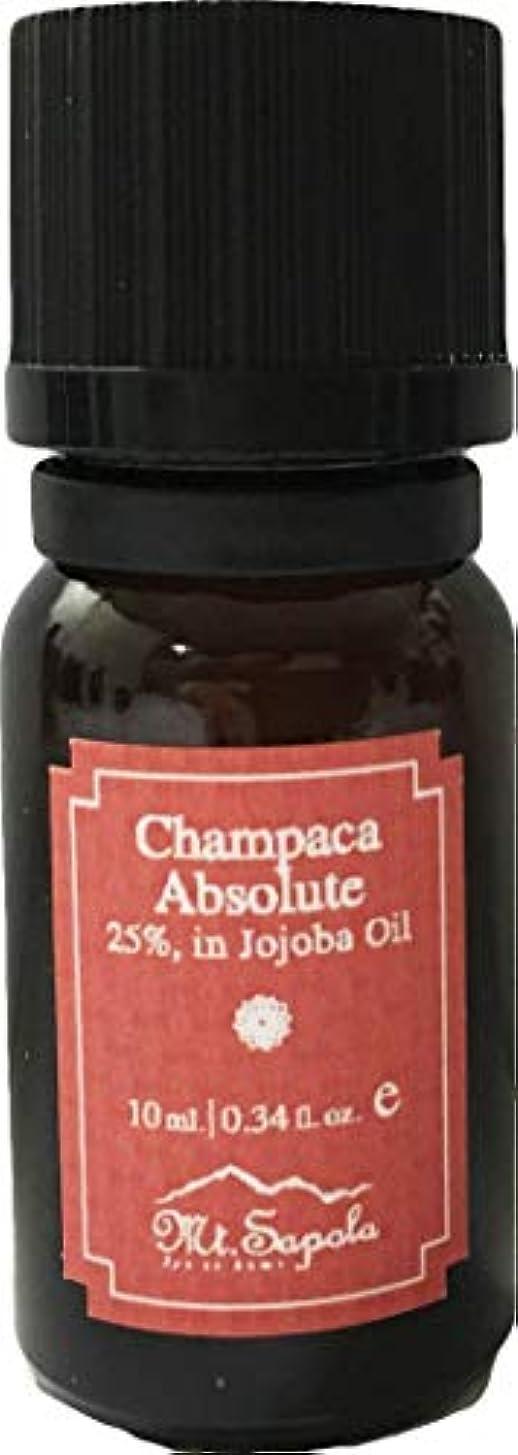 タオルクレーターブームMT0331 エッセンシャルオイル 精油/チャンパカ アブソリュート【Mt.Sapola(マウントサポラ)】