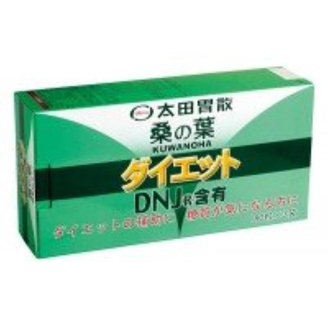 ハンカチサドル巻き戻す太田胃散 桑の葉ダイエット 540粒
