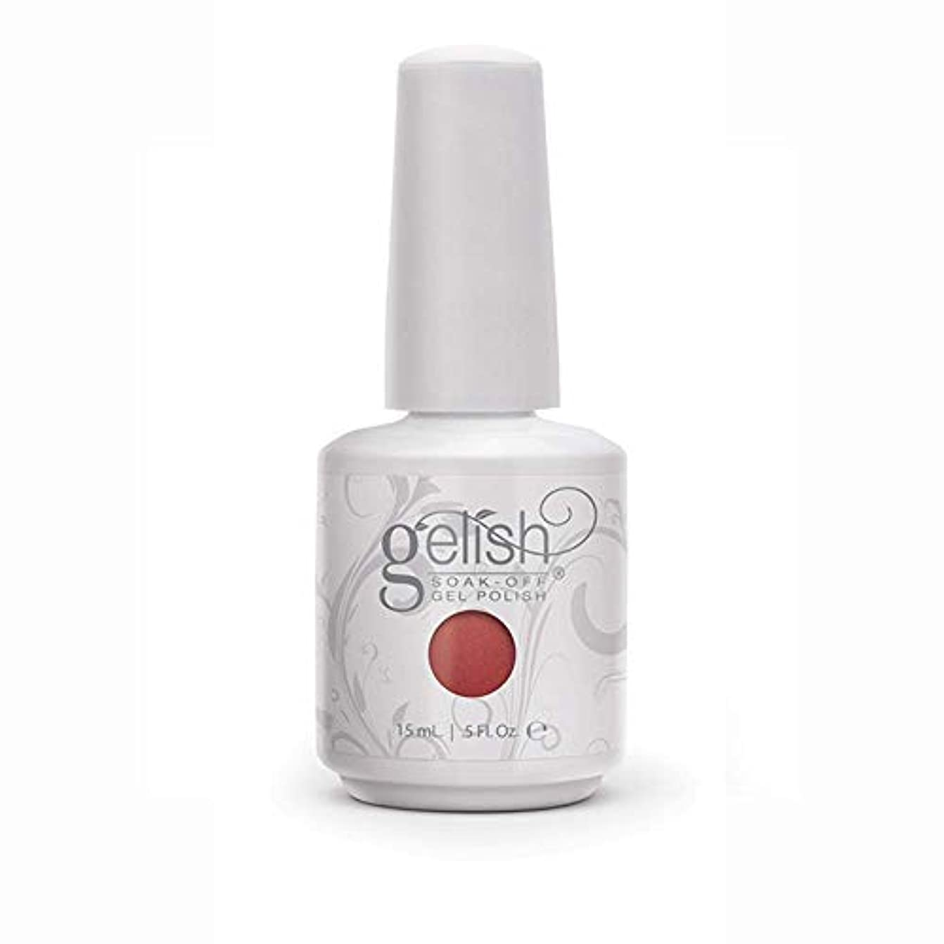 正統派もドールHarmony Gelish Gel Polish - Ice Queen Anyone? - 0.5oz/15ml