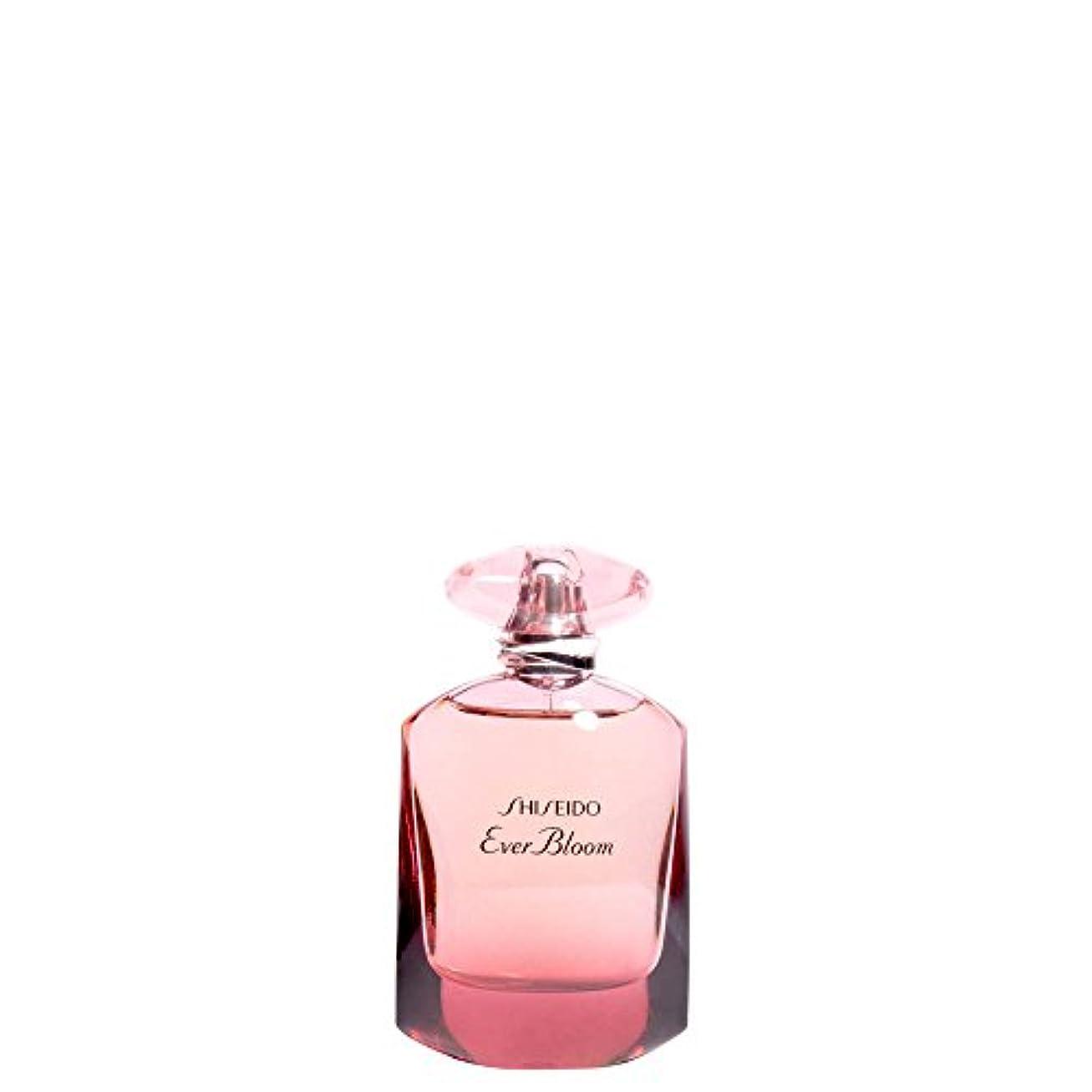カナダアーティスト批評資生堂 Ever Bloom Ginza Flower Eau De Parfum Spray 50ml/1.7oz並行輸入品