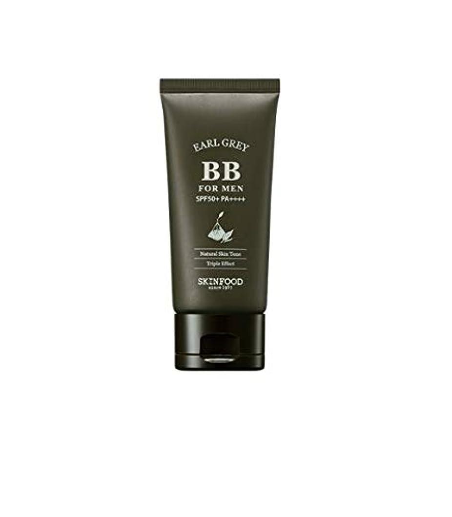 余剰前書き前投薬Skinfood アールグレイBBクリームSPF50 + PA ++++ / Earl Grey BB Cream SPF50+ PA++++ 50ml [並行輸入品]