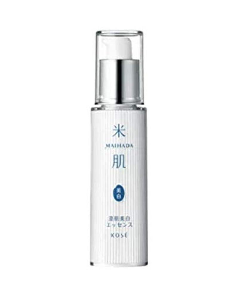感染する伴う風味コーセー 米肌 MAIHADA 澄肌美白 エッセンス 30ml (30ml)
