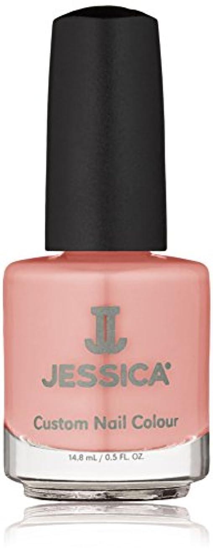 疎外浴室落ち着いてJESSICA ジェシカ カスタムネイルカラー CN-776 14.8ml