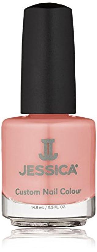 欲求不満不合格非常に怒っていますJESSICA ジェシカ カスタムネイルカラー CN-776 14.8ml