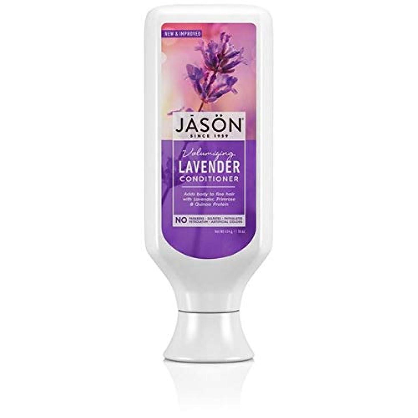 苦い月曜教養がある[Jason ] ジェイソン?ラベンダーコンディショナー473ミリリットル - Jason Lavender Conditioner 473ml [並行輸入品]
