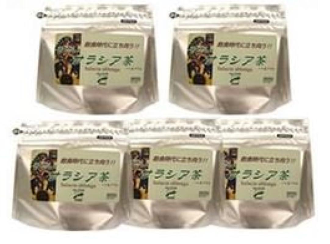 鑑定提出する個人そせい サラシア茶 5袋
