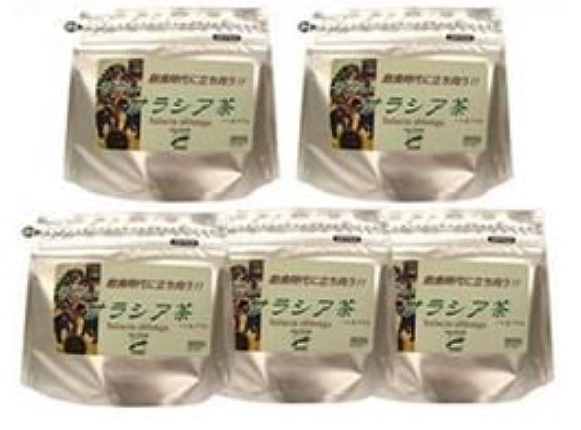 パターン規則性豊富そせい サラシア茶 5袋