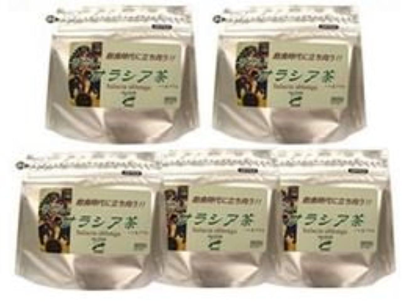 ネックレットアジテーションできるそせい サラシア茶 5袋