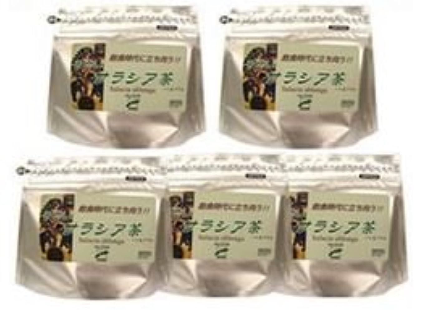 広く薬悪性腫瘍そせい サラシア茶 5袋