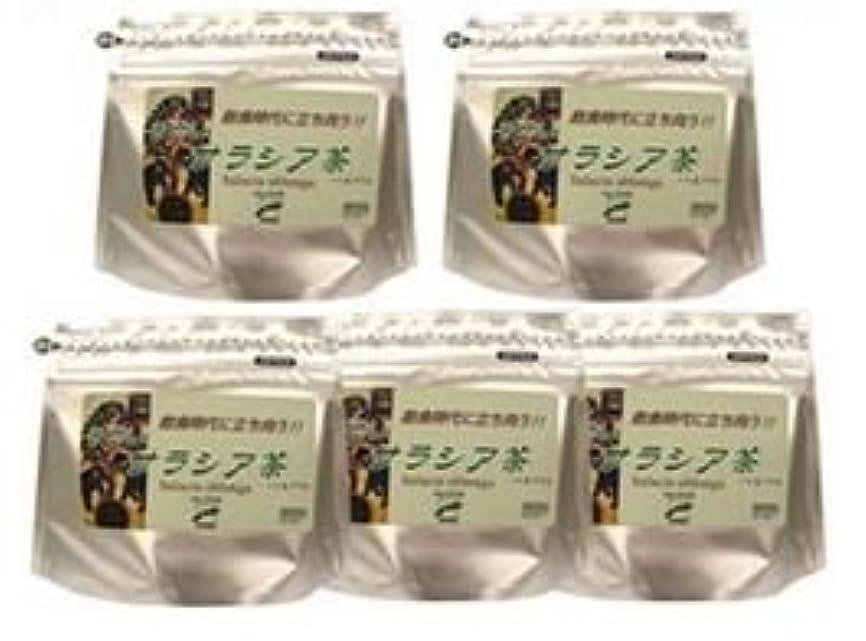 ベリーモットー有益そせい サラシア茶 5袋