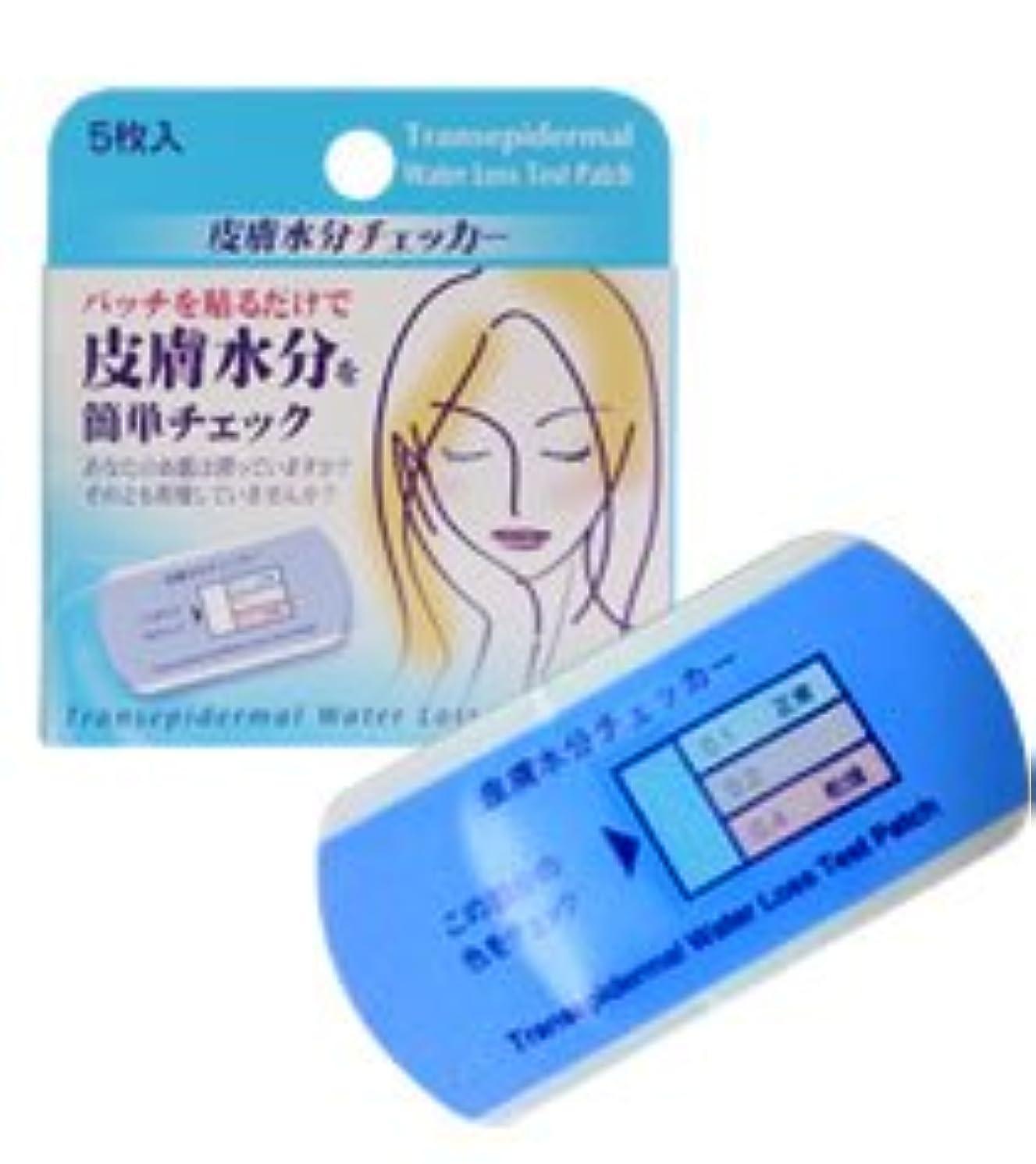 変位活気づく発音する皮膚水分チェッカー 5枚入り×4パック ライフケア技研