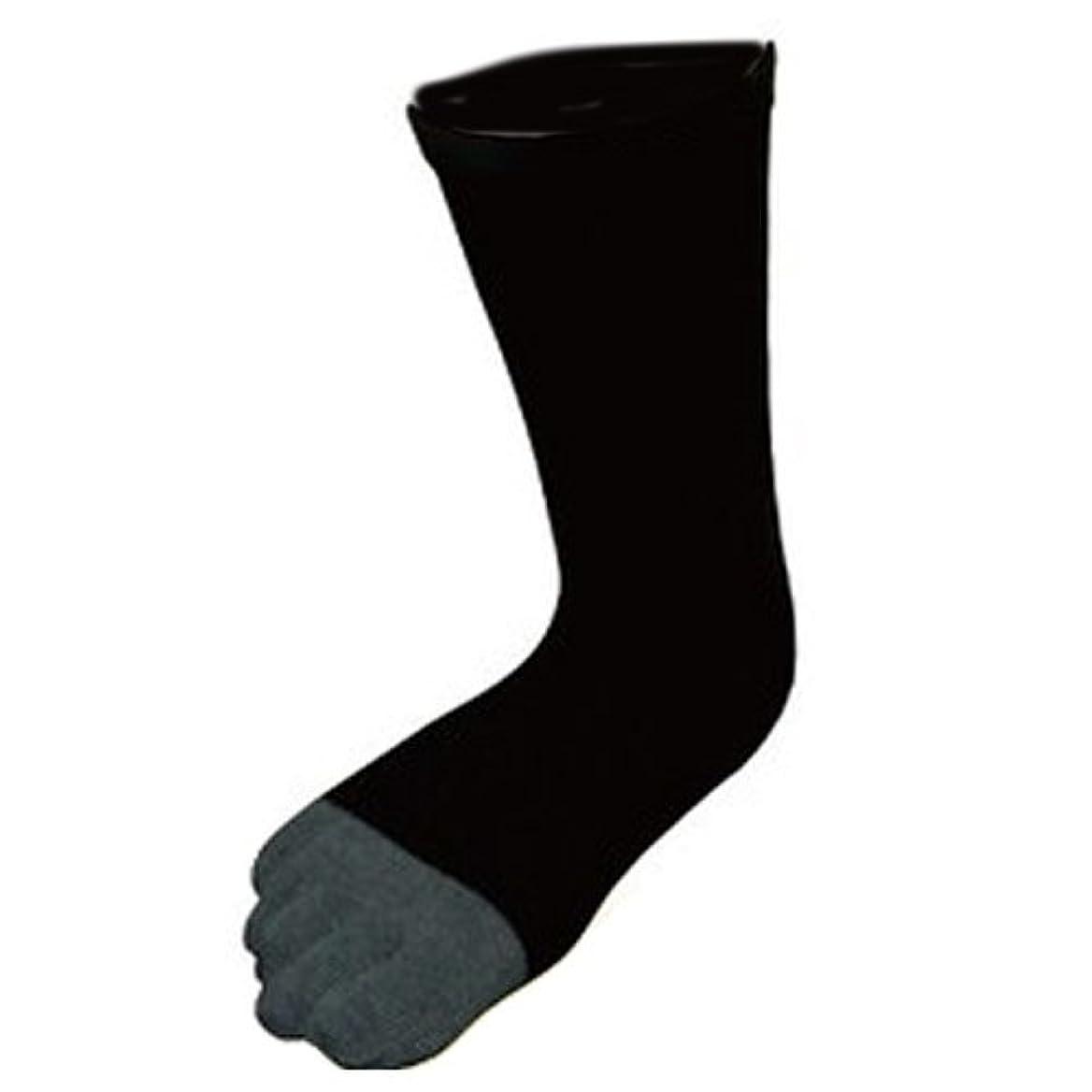 蒸発する専門用語従事した指先まであったか靴下 紳士用 グレー