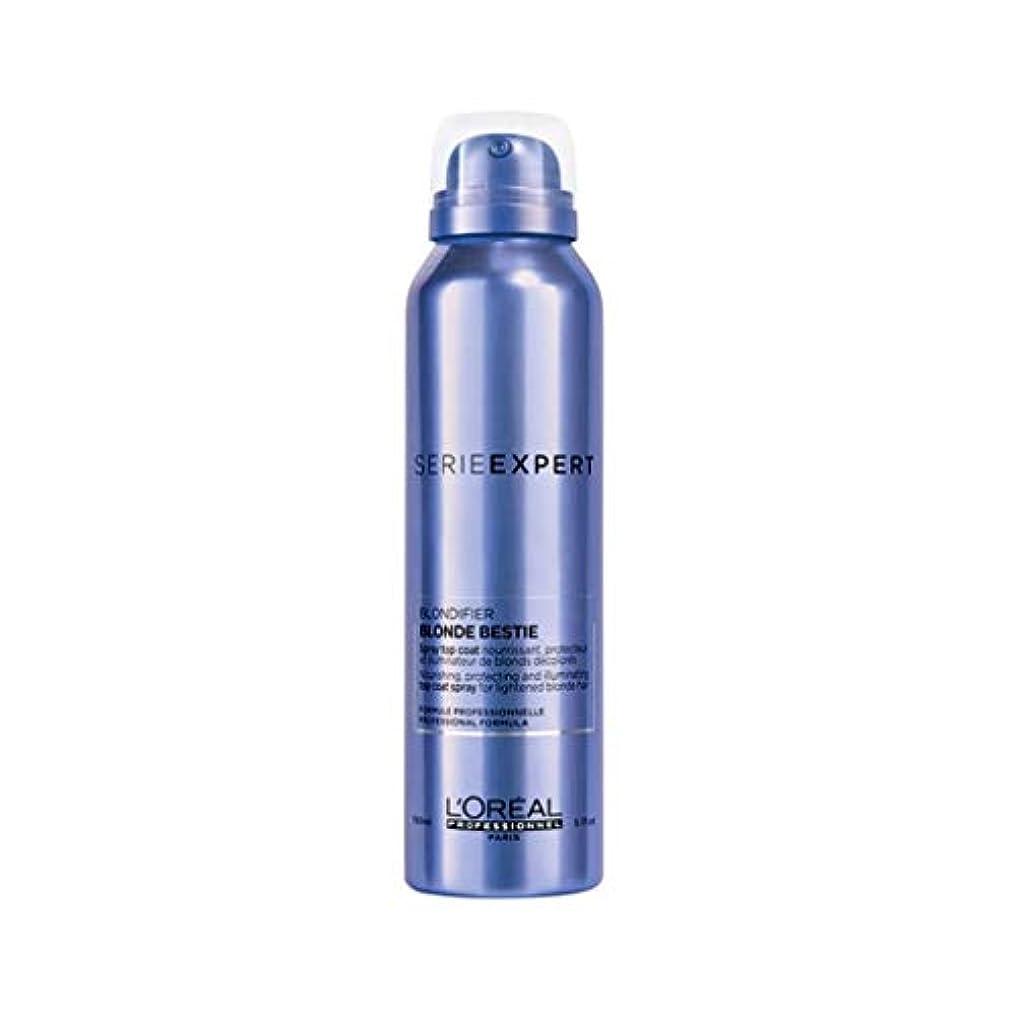 なだめる燃料最後にロレアル セリエ エクスパート ブロンディファイア ブロンド ベスティー スプレー L'Oreal Serie Expert Blondifier Blond Bestie Spray 150 ml [並行輸入品]