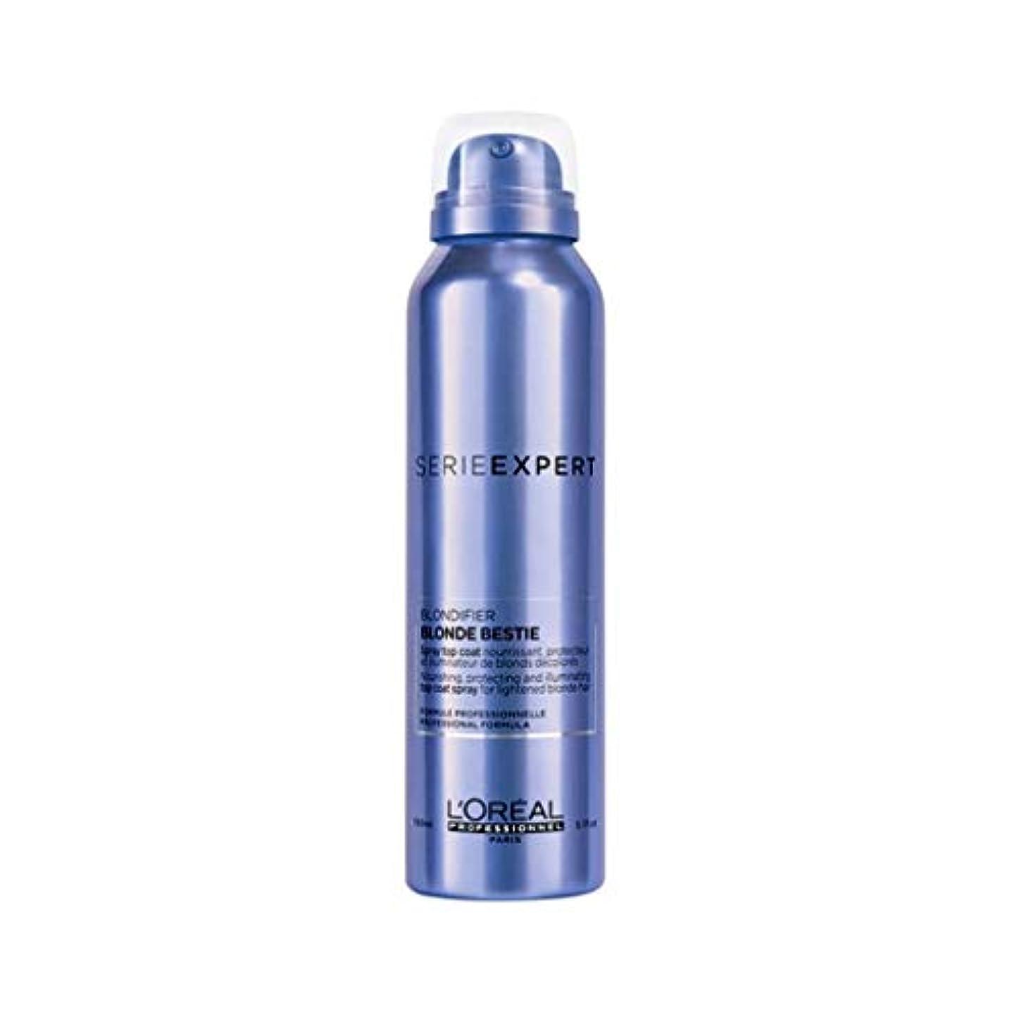 時折水陸両用ノイズロレアル セリエ エクスパート ブロンディファイア ブロンド ベスティー スプレー L'Oreal Serie Expert Blondifier Blond Bestie Spray 150 ml [並行輸入品]
