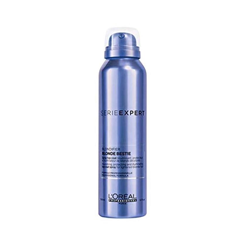助手ミキサー機械的にロレアル セリエ エクスパート ブロンディファイア ブロンド ベスティー スプレー L'Oreal Serie Expert Blondifier Blond Bestie Spray 150 ml [並行輸入品]