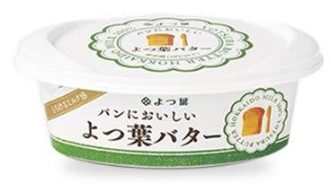 よつ葉乳業 パンにおいしいよつ葉バター100g×10個「クール便でお届けします。」