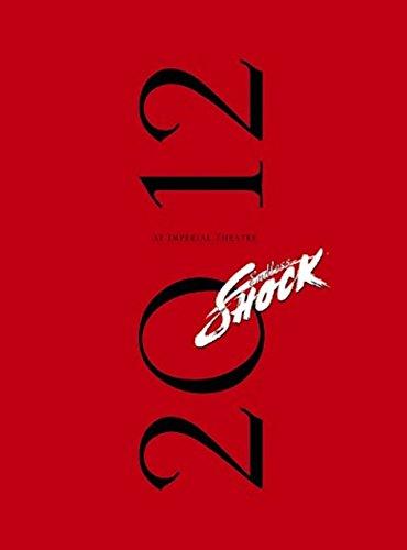 Endless SHOCK 2012(完全予約生産限定) [DVD]の詳細を見る