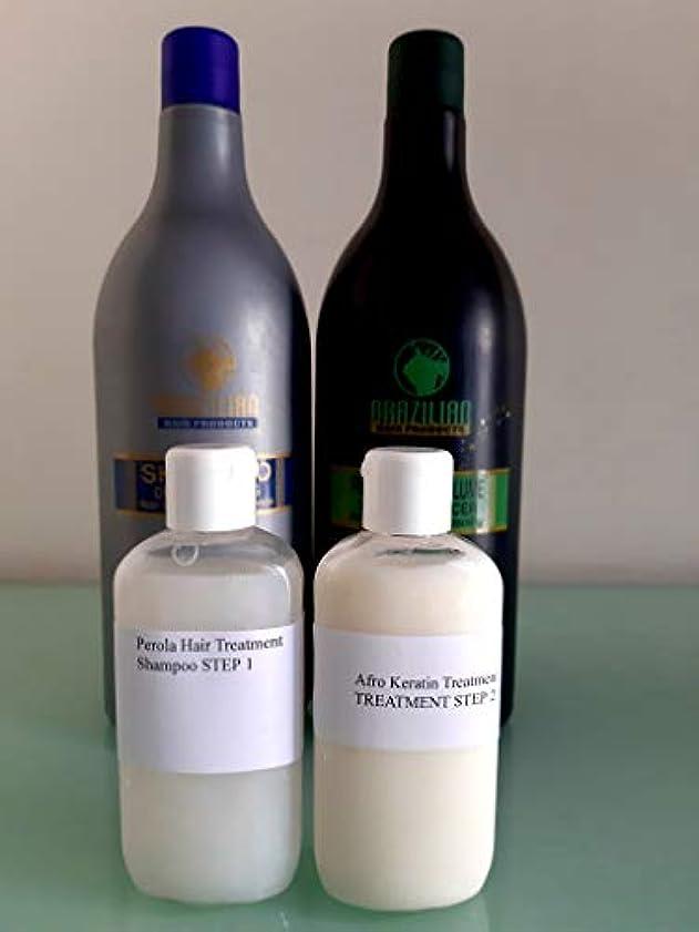 ビスケット指標大邸宅アフロブラジルシステムケラチン毛矯正治療マルチサイズ (2 X 100ML シャンプーとケラチン)