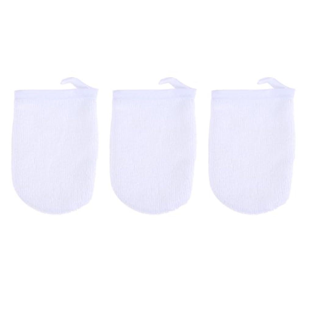 包帯キー一杯BESTONZON 3ピースマイクロファイバー洗顔手袋フェイスクレンジングタオルクロススパミットソフト洗濯道具