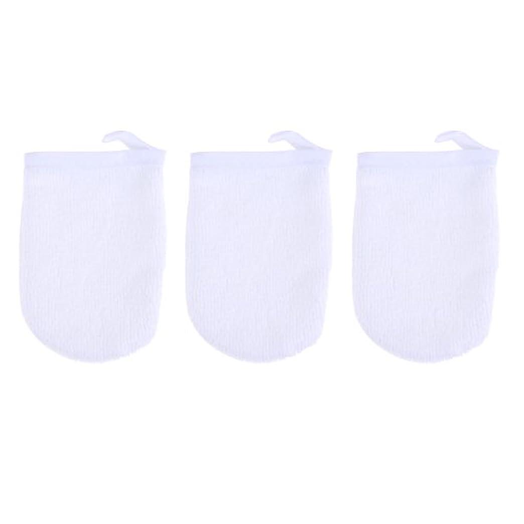 シダ私たちの険しいBESTONZON 3ピースマイクロファイバー洗顔手袋フェイスクレンジングタオルクロススパミットソフト洗濯道具