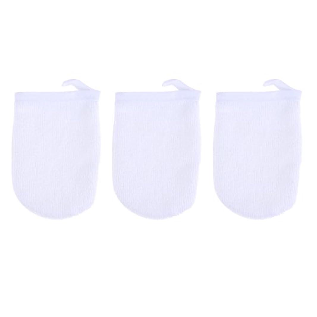 母性ブラザーただBESTONZON 3ピースマイクロファイバー洗顔手袋フェイスクレンジングタオルクロススパミットソフト洗濯道具