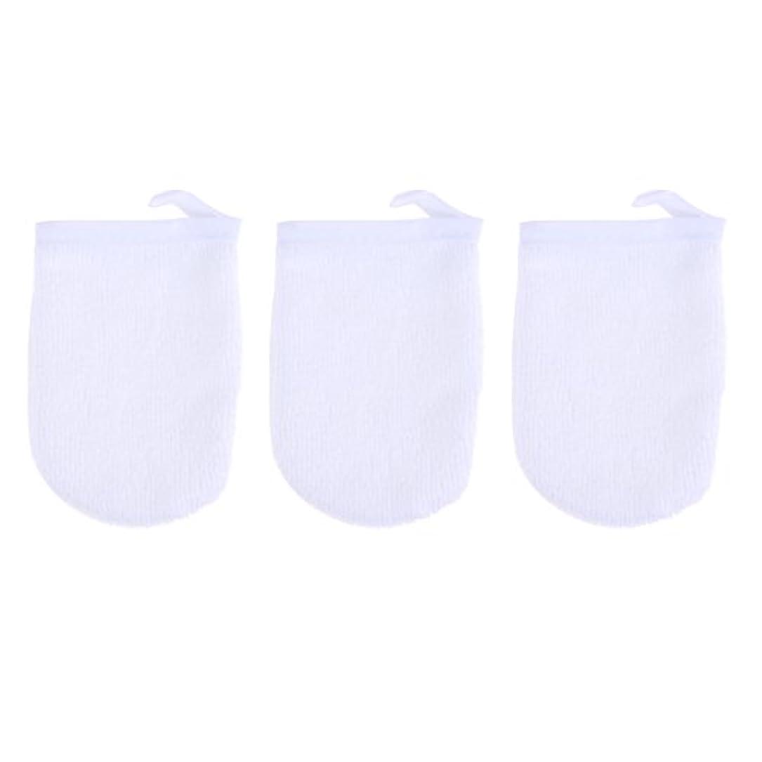 嫌いハイランド攻撃的BESTONZON 3ピースマイクロファイバー洗顔手袋フェイスクレンジングタオルクロススパミットソフト洗濯道具