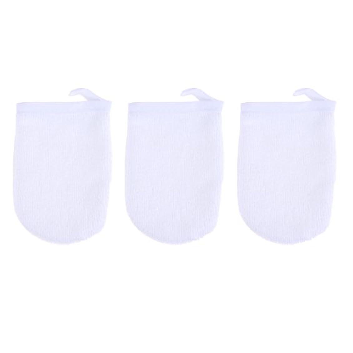 織るエゴイズム不利BESTONZON 3ピースマイクロファイバー洗顔手袋フェイスクレンジングタオルクロススパミットソフト洗濯道具