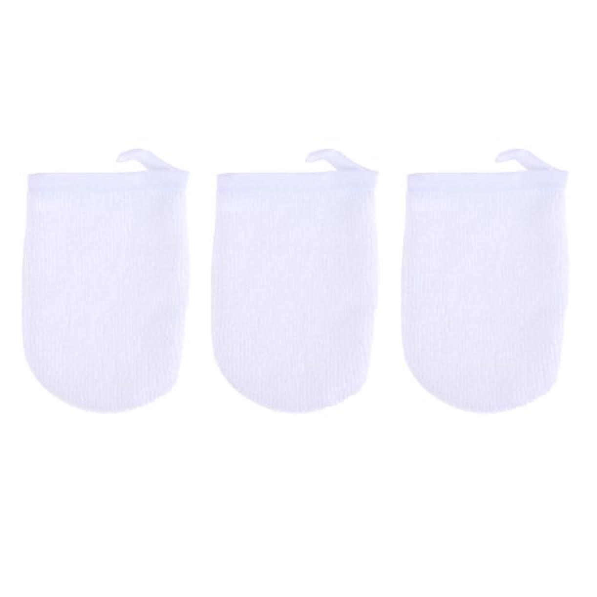 申込み省庭園BESTONZON 3ピースマイクロファイバー洗顔手袋フェイスクレンジングタオルクロススパミットソフト洗濯道具