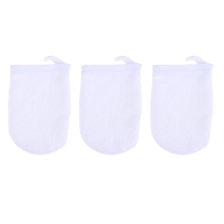 姉妹香港しわBESTONZON 3ピースマイクロファイバー洗顔手袋フェイスクレンジングタオルクロススパミットソフト洗濯道具