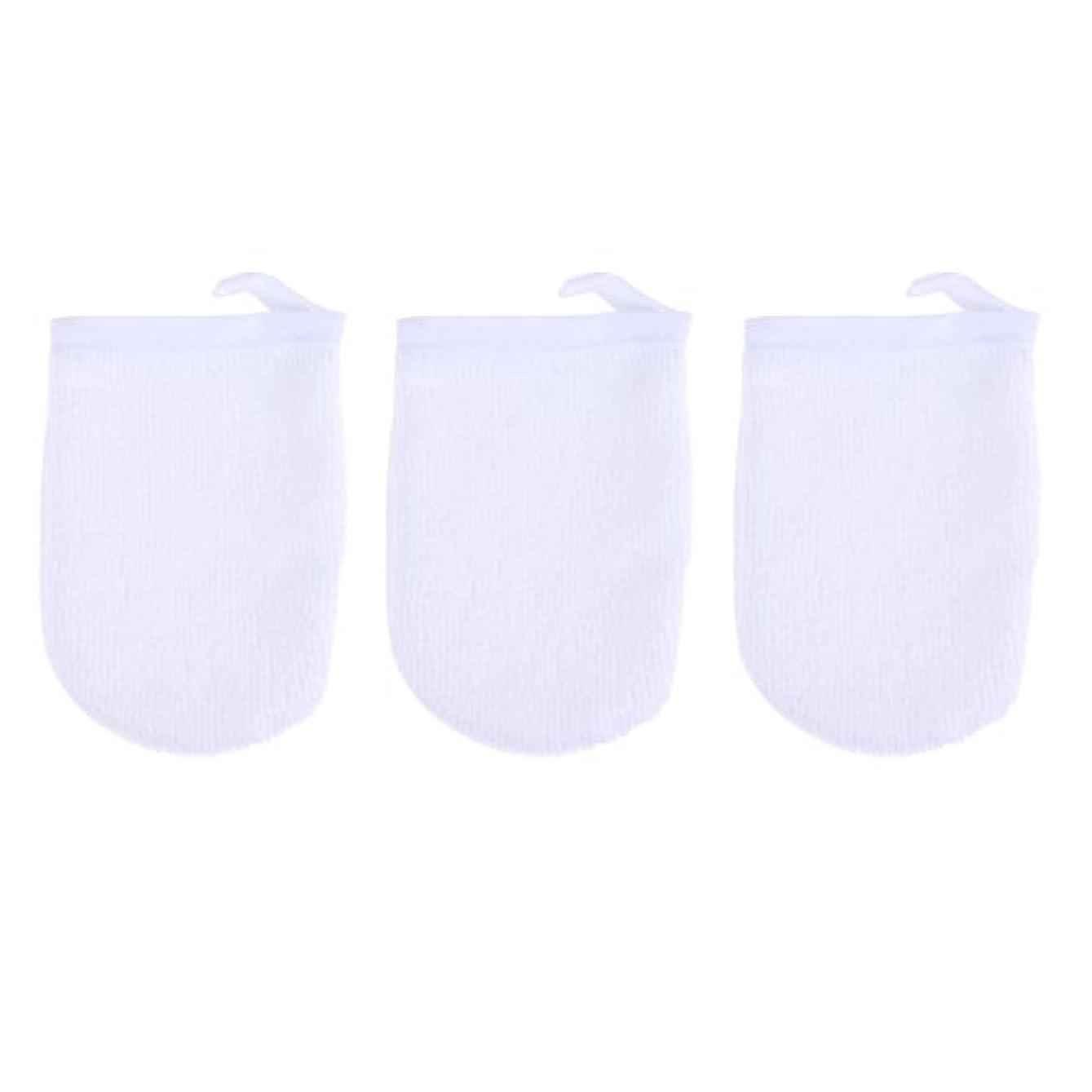なす行政エンゲージメントBESTONZON 3ピースマイクロファイバー洗顔手袋フェイスクレンジングタオルクロススパミットソフト洗濯道具