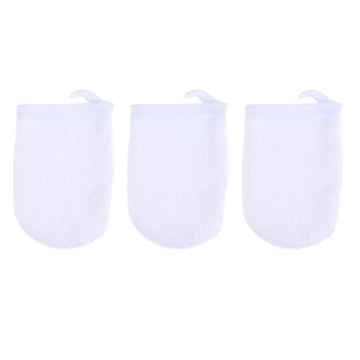 結婚散逸お母さんBESTONZON 3ピースマイクロファイバー洗顔手袋フェイスクレンジングタオルクロススパミットソフト洗濯道具