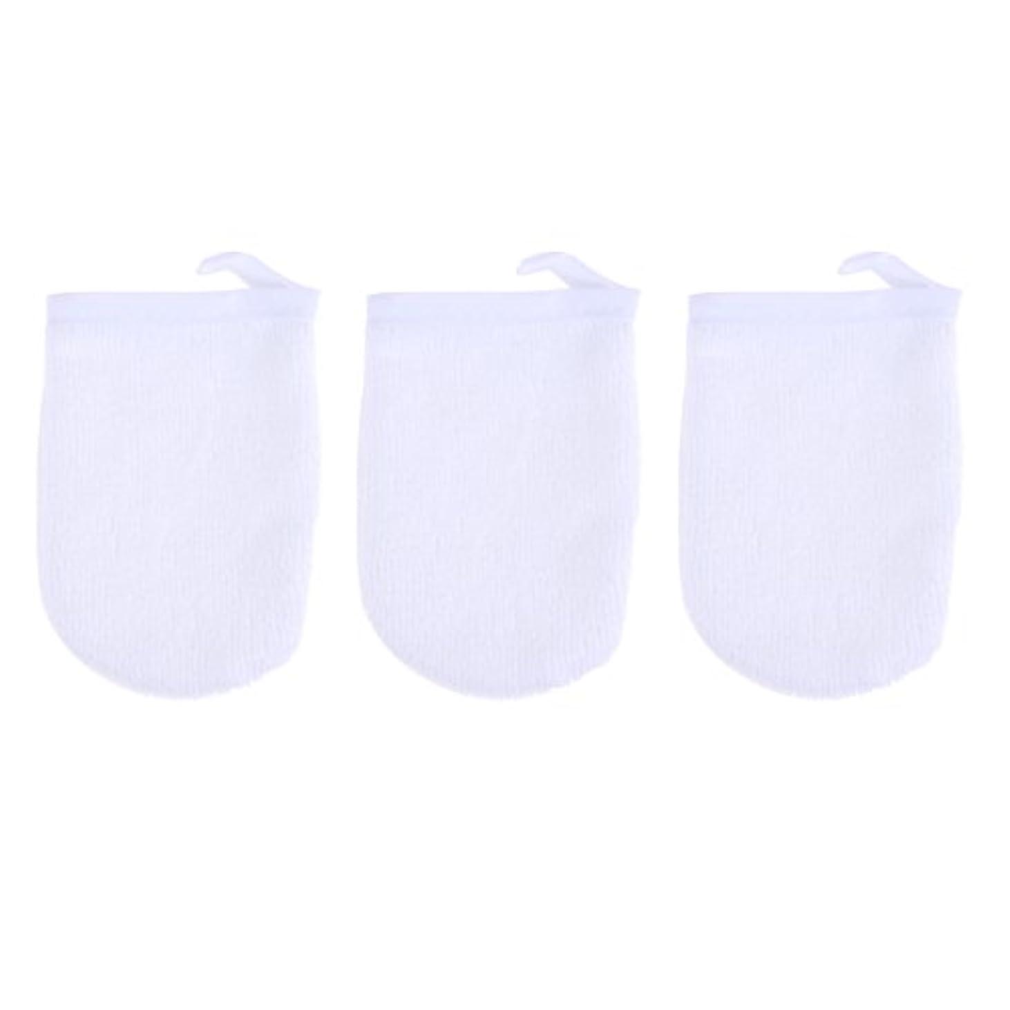 受け継ぐ説教する私のBESTONZON 3ピースマイクロファイバー洗顔手袋フェイスクレンジングタオルクロススパミットソフト洗濯道具