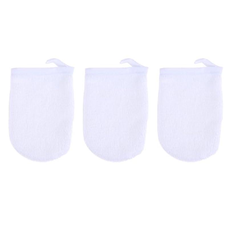 BESTONZON 3ピースマイクロファイバー洗顔手袋フェイスクレンジングタオルクロススパミットソフト洗濯道具