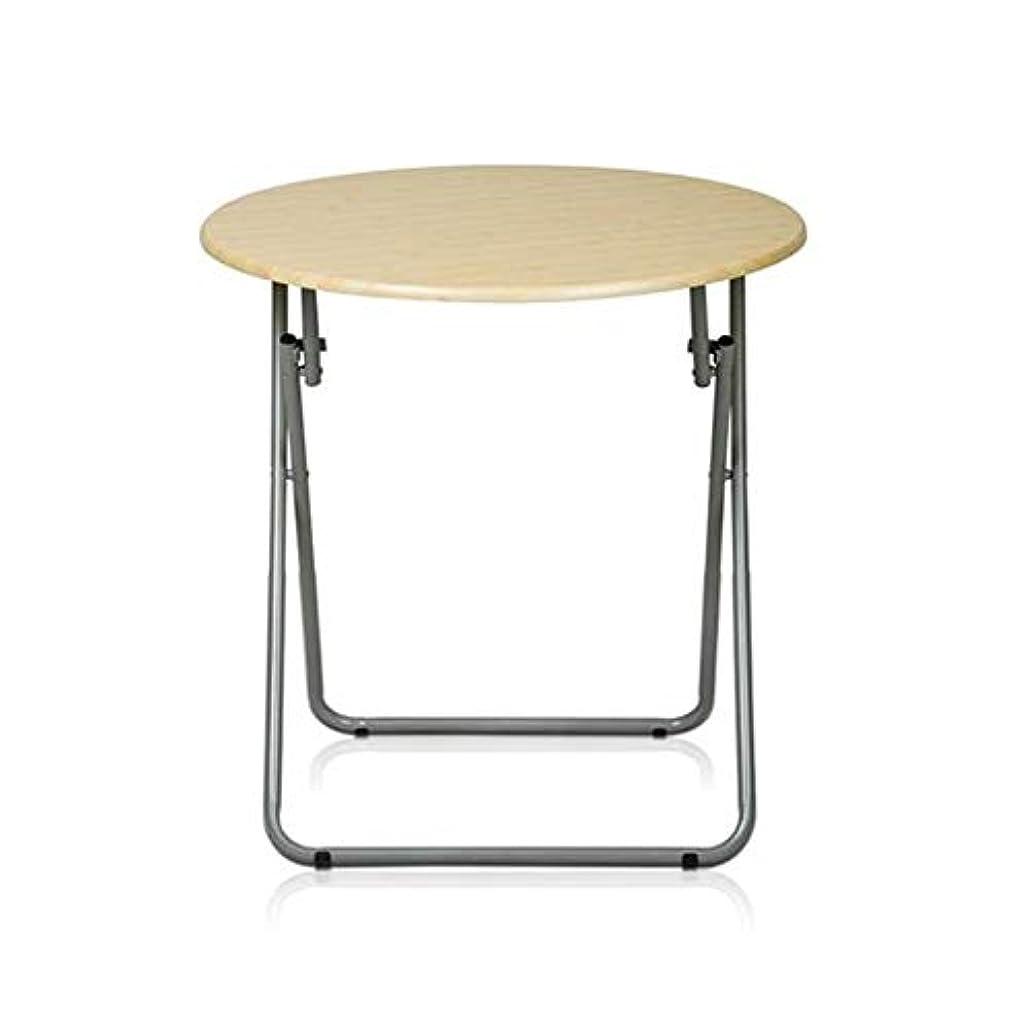 子羊アクティブ高さCJC テーブル、折りたたみキャンプポータブルpvcデスクトップメタルフレームスナックテーブルガーデンパーティーピクニックバーベキュー (色 : 70*70cm)