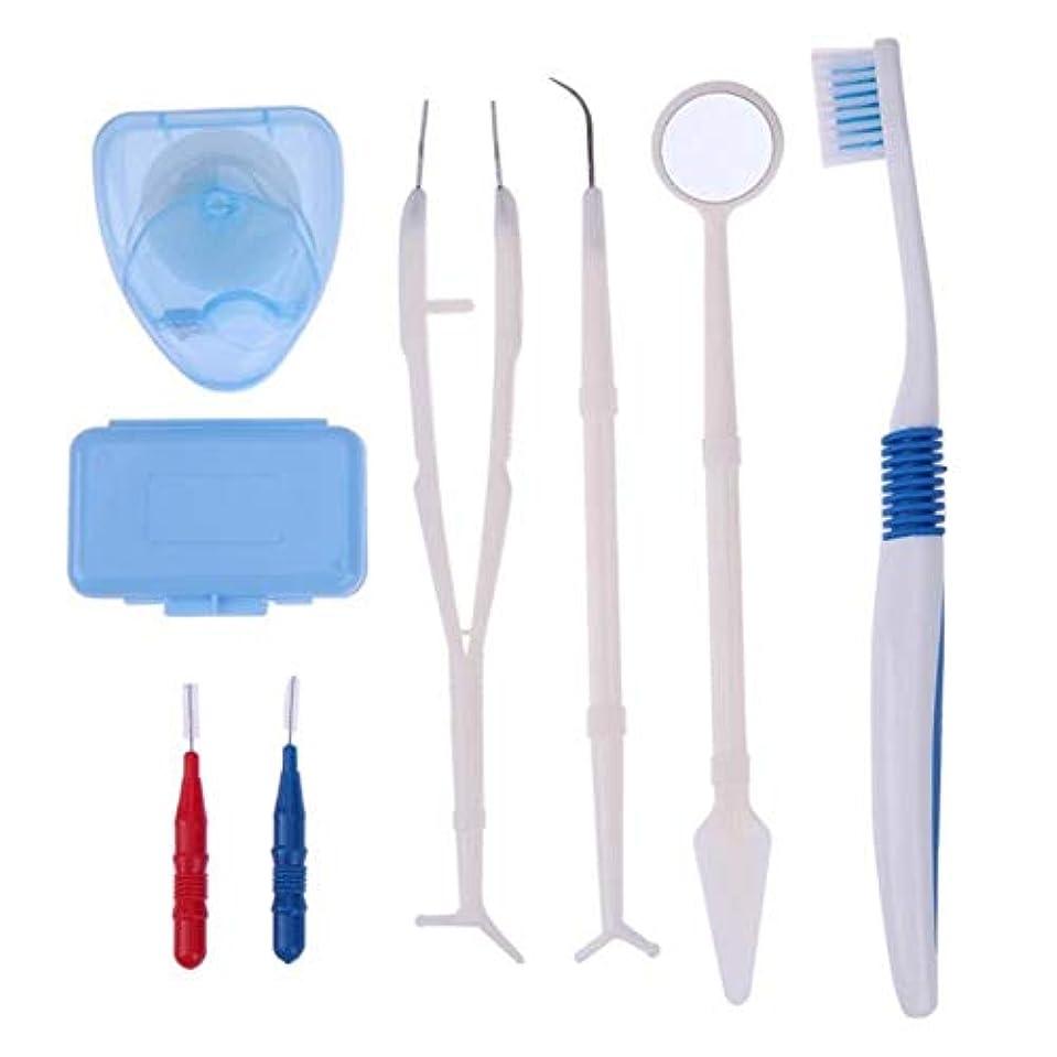 これら煙呼吸ZHQI-HEAL プロの歯のホワイトニングストリップホワイトニングキットの歯ブラシ歯間ブラシフロスオーラルケアキットオーラルクリーンツール072 (色 : 白)