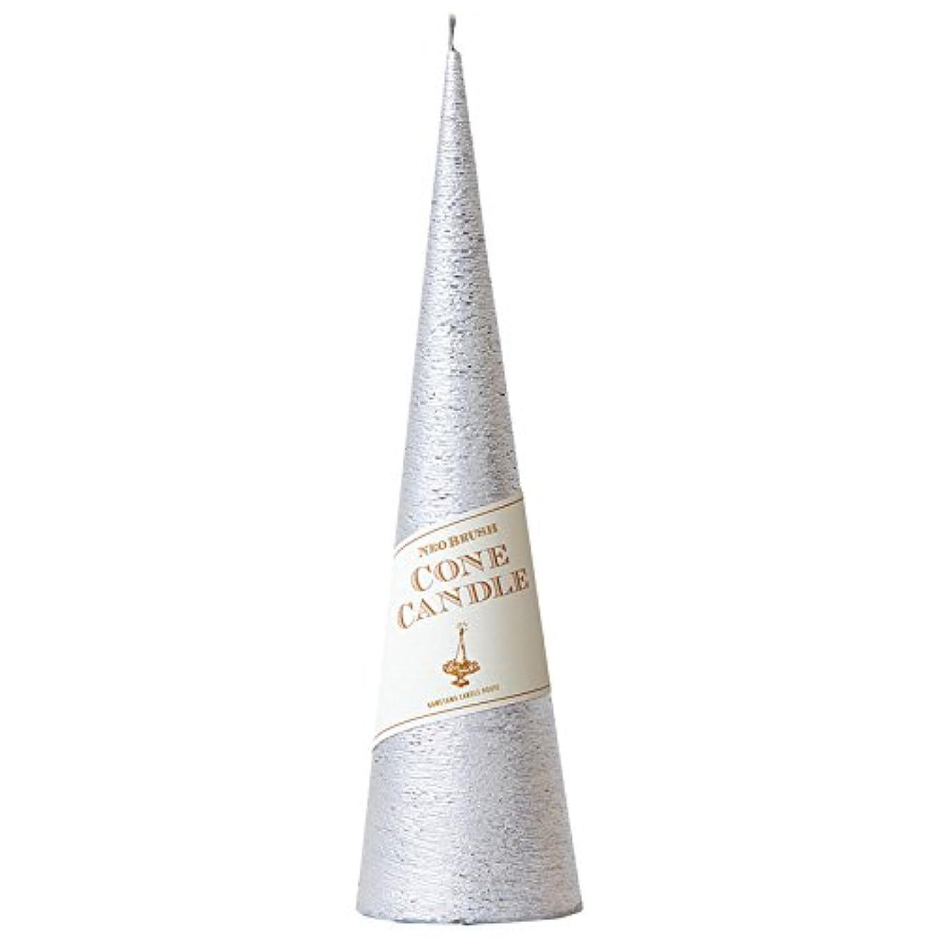 かすかなメタンカレッジネオブラッシュコーン 230 キャンドル 「 シルバー 」 A9750120SI