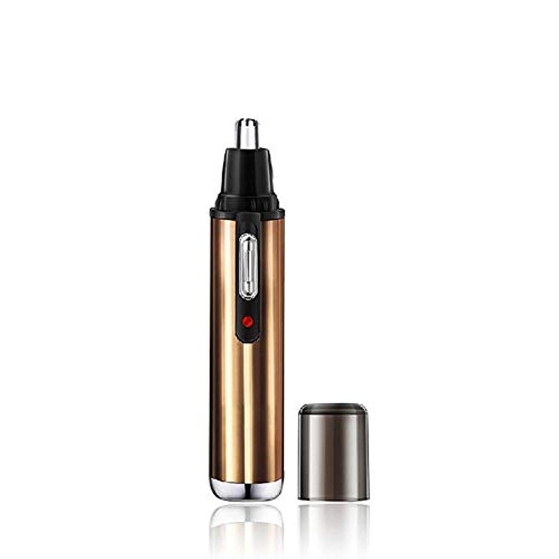 ノーズヘアトリマー-ファッションアルミ素材ノーズヘアトリマー/カッターヘッド洗浄滅菌設計/低電圧防爆省エネ/多機能バージョン 使いやすい
