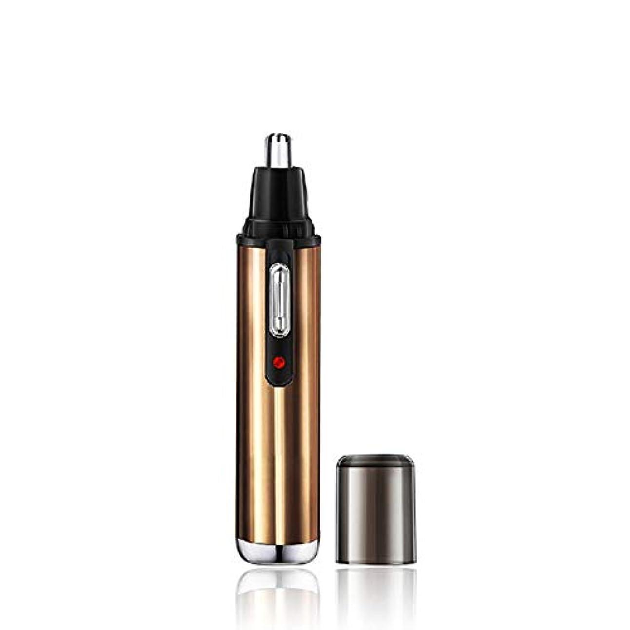 ノーズヘアトリマー-ファッションアルミ素材ノーズヘアトリマー/カッターヘッド洗浄滅菌設計/低電圧防爆省エネ/多機能バージョン 操作が簡単