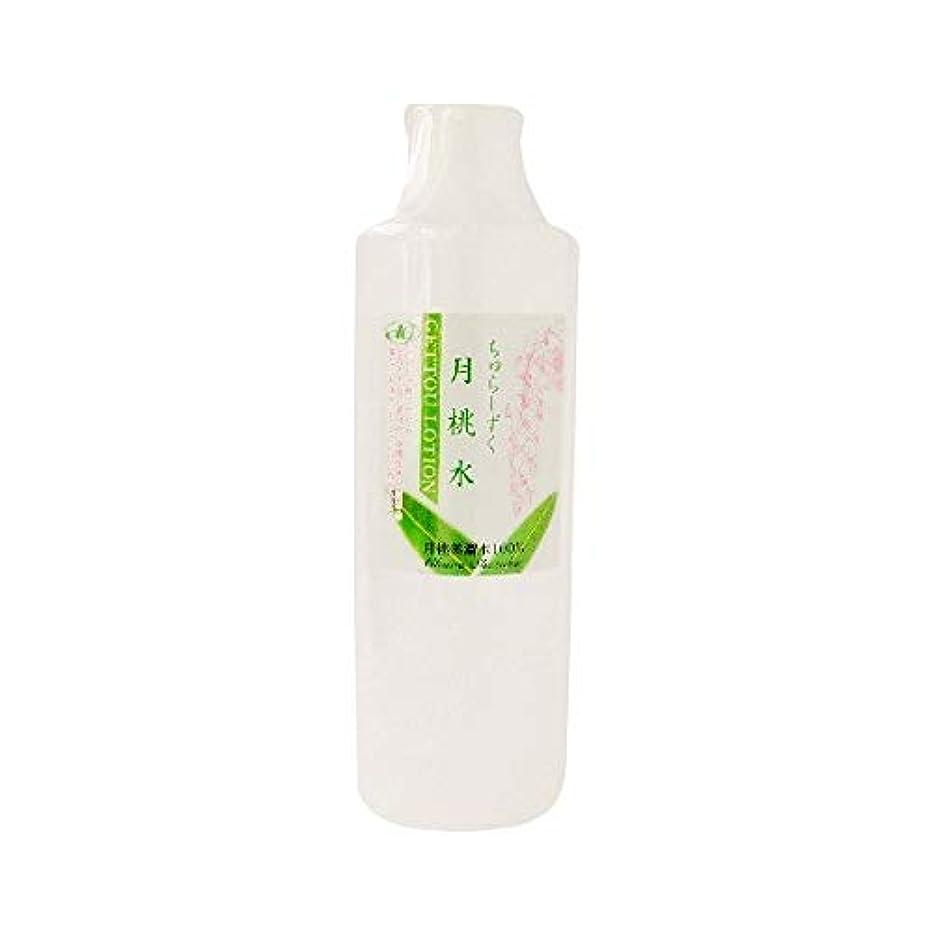白鳥銀ほんのちゅらしずく 月桃水 300ml×10個 化粧水