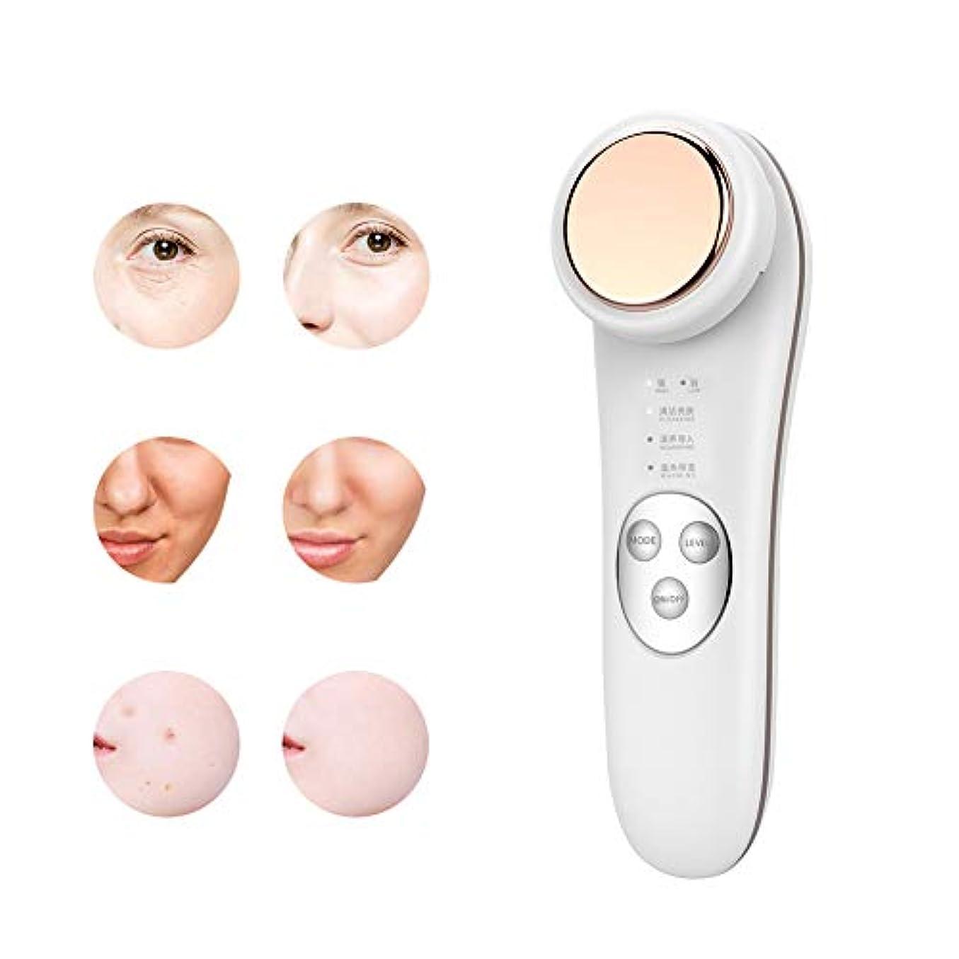 エキゾチック十代の若者たちメンタル顔の美容機器、多機能、高周波数では皮膚保湿マッサージを引っ張る、スキンディープクレンジングインポートを栄養を与え