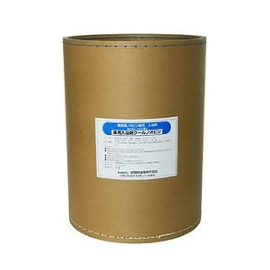 宣伝シーサイドお手入れ業務用入浴剤 クールノボピン 18kg