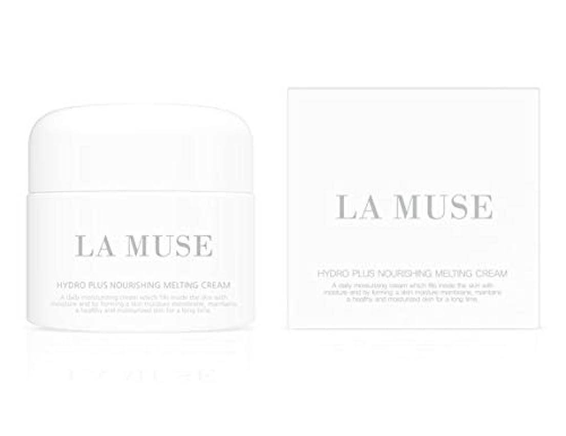 あごひげ関与する溶岩[40%セール+ギフト付き] La Muse ラミューズ ハイドロ プラス ナリッシング メルティング クリーム 30ml / La Muse Hydro Plus Nourishing Melting Cream 30ml