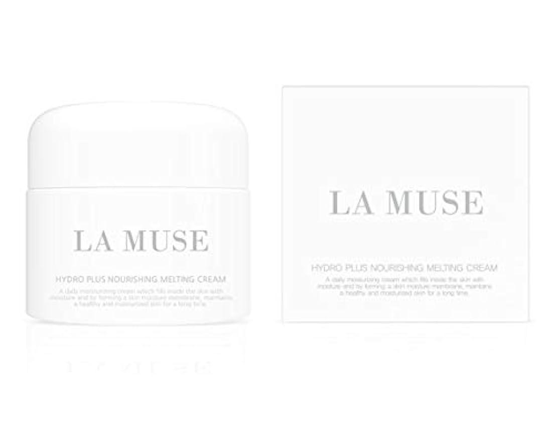 大使宇宙船タイピスト[40%セール+ギフト付き] La Muse ラミューズ ハイドロ プラス ナリッシング メルティング クリーム 30ml / La Muse Hydro Plus Nourishing Melting Cream 30ml