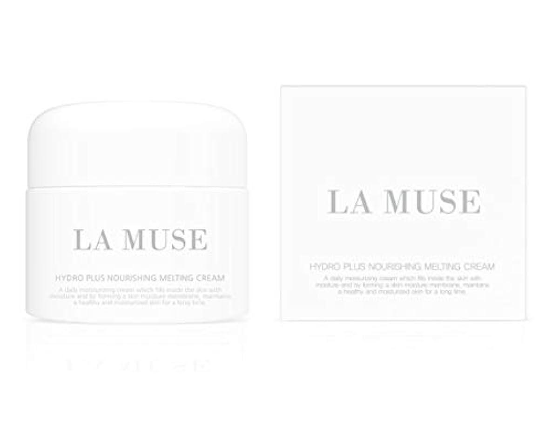 火炎測定可能事務所[40%セール+ギフト付き] La Muse ラミューズ ハイドロ プラス ナリッシング メルティング クリーム 30ml / La Muse Hydro Plus Nourishing Melting Cream 30ml
