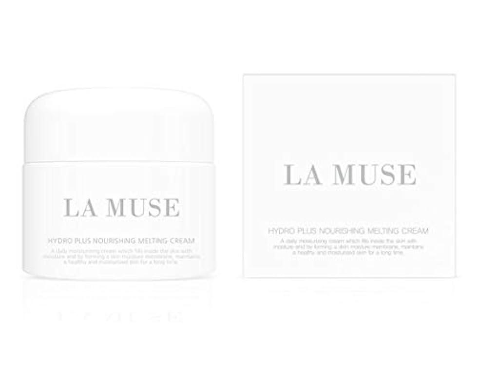 グレートオークブレーク悲しいことに[40%セール+ギフト付き] La Muse ラミューズ ハイドロ プラス ナリッシング メルティング クリーム 30ml / La Muse Hydro Plus Nourishing Melting Cream 30ml