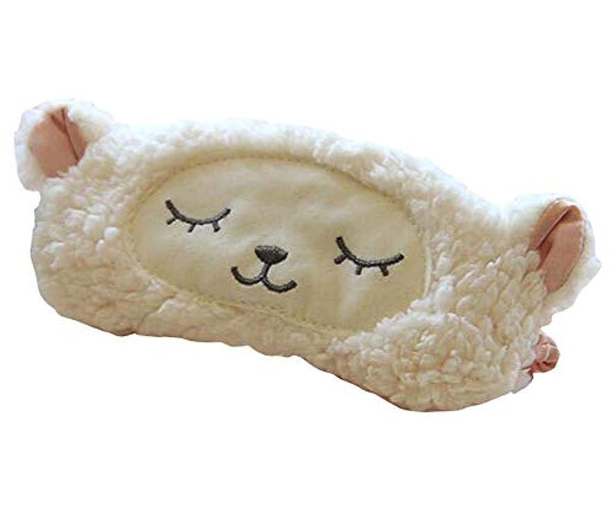 翻訳正確に雪だるまを作るかわいい動物漫画羊睡眠アイマスクソフトアイカバー目隠しマスク