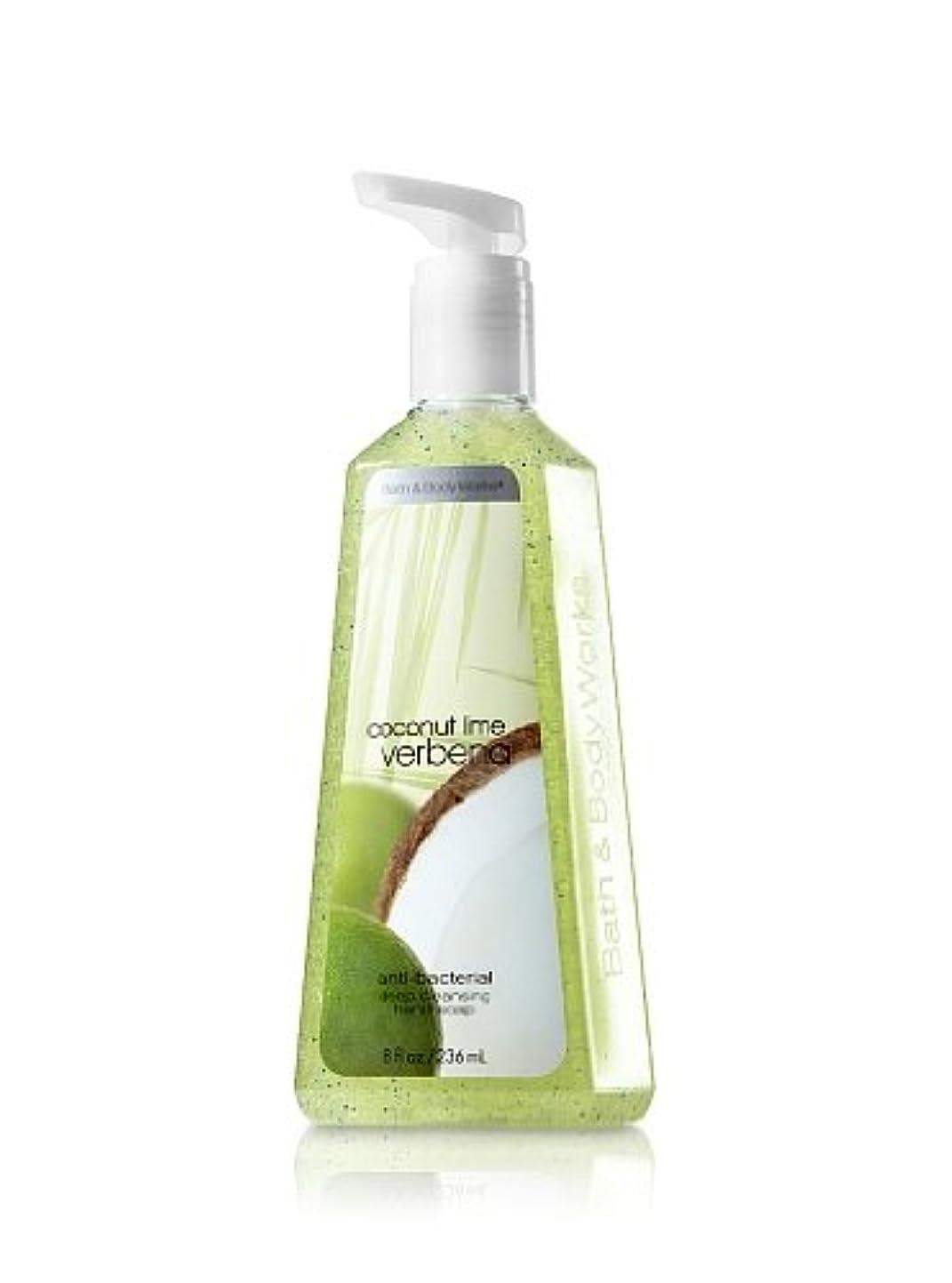 瞑想的タイプライターベッツィトロットウッドバス&ボディワークス ココナッツライムバーベナ ディープクレンジングハンドソープ Coconut Lime Verbena Deep Cleansing Hand Soap [海外直送品]