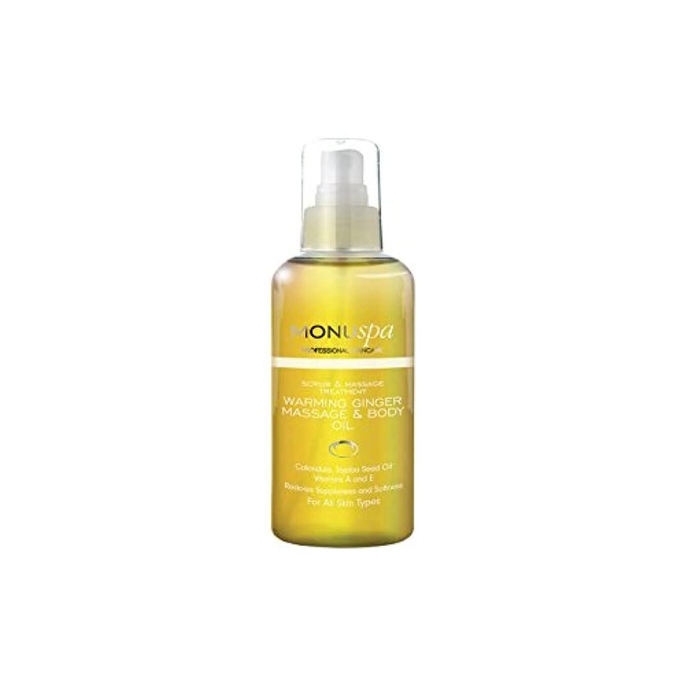 トリクルほとんどない散逸温暖化ジンジャーボディオイル100ミリリットル x2 - MONUspa Warming Ginger Body Oil 100ml (Pack of 2) [並行輸入品]